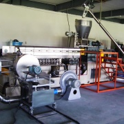 Two-stage Granulating Line